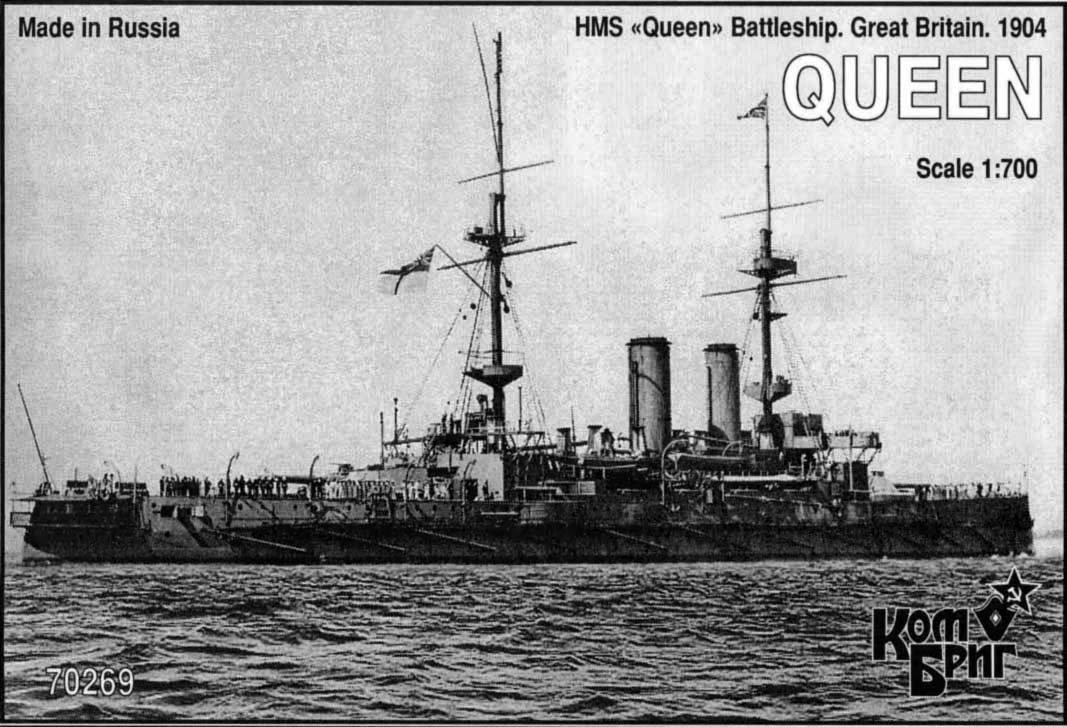 Combrig 1/700 Battleship HMS Queen, 1904, resin kit #70269