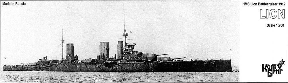 Combrig 1/700 Battlecruiser HMS Lion, 1912, resin kit #70278PE
