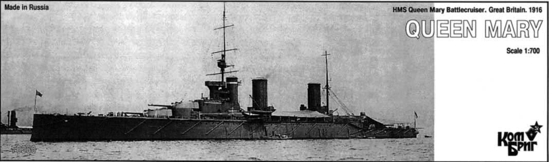 Combrig 1/700 Battlecruiser HMS Queen Mary, 1916, resin kit #70280PE