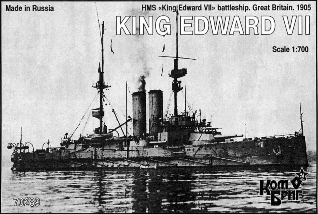 Combrig 1/700 Battleship HMS King Edward VII, 1905, resin kit #70289