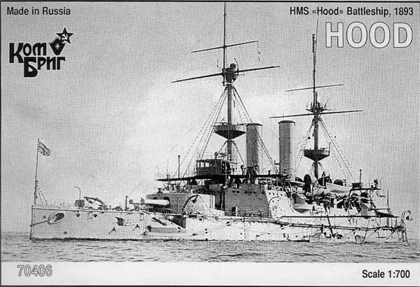 Combrig 1/700 Battleship HMS Hood, 1893, resin kit #70406