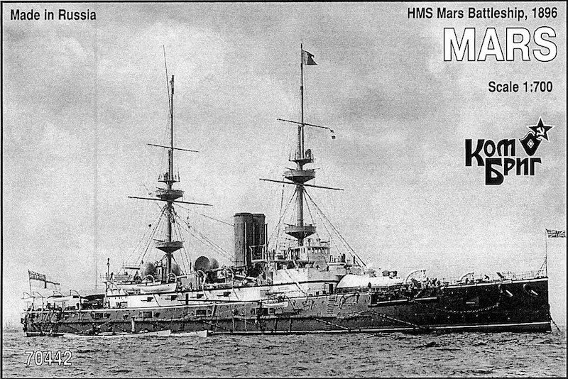 Combrig 1/700 Battleship HMS Mars, 1896, resin kit #70442