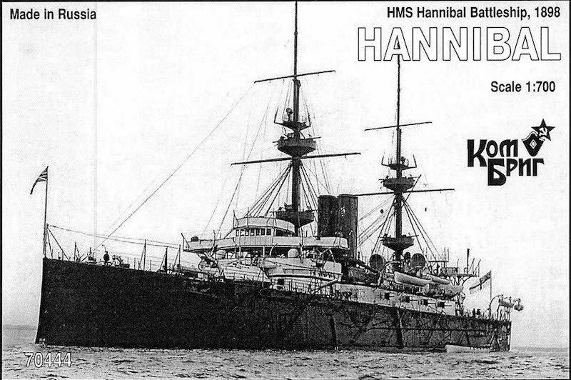 Combrig 1/700 Battleship HMS Hannibal, 1898, resin kit #70444