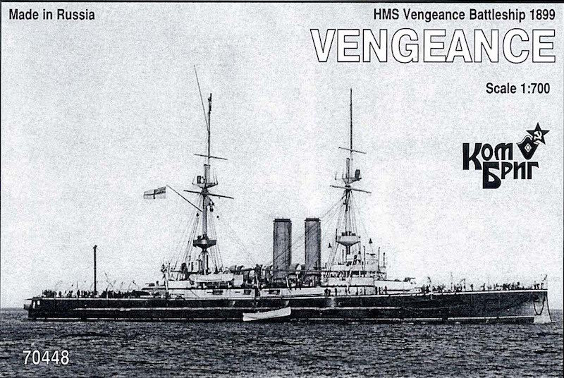 Combrig 1/700 Battleship HMS Vengeance, 1899, resin kit #70448