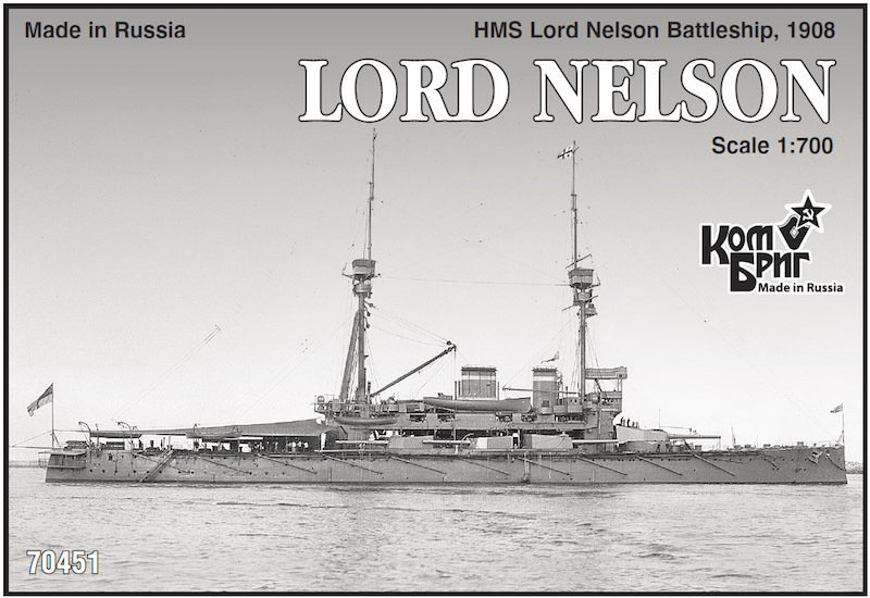 Combrig 1/700 Battleship HMS Lord Nelson, 1908, resin kit #70451PE