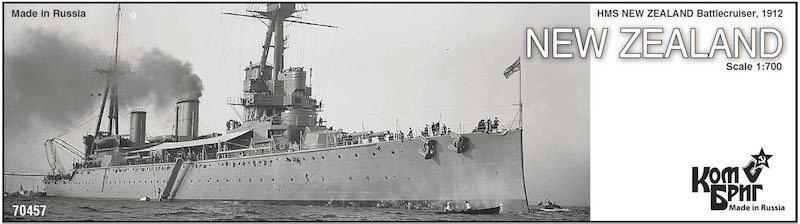 Combrig 1/700 Battlecruiser HMS New Zealand, 1912, resin kit #70457PE