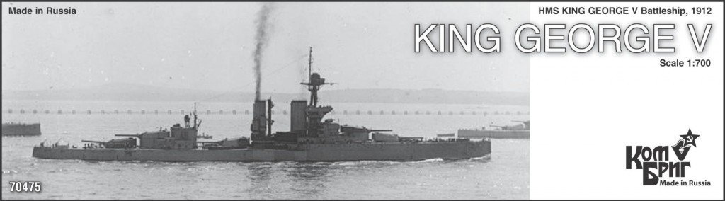 Combrig 1/700 Battleship HMS King George V, 1912, resin kit #70475PE
