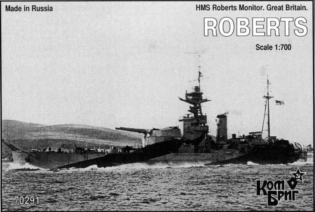 Combrig 1/700 Monitor HMS Roberts, 1941, resin kit #70291