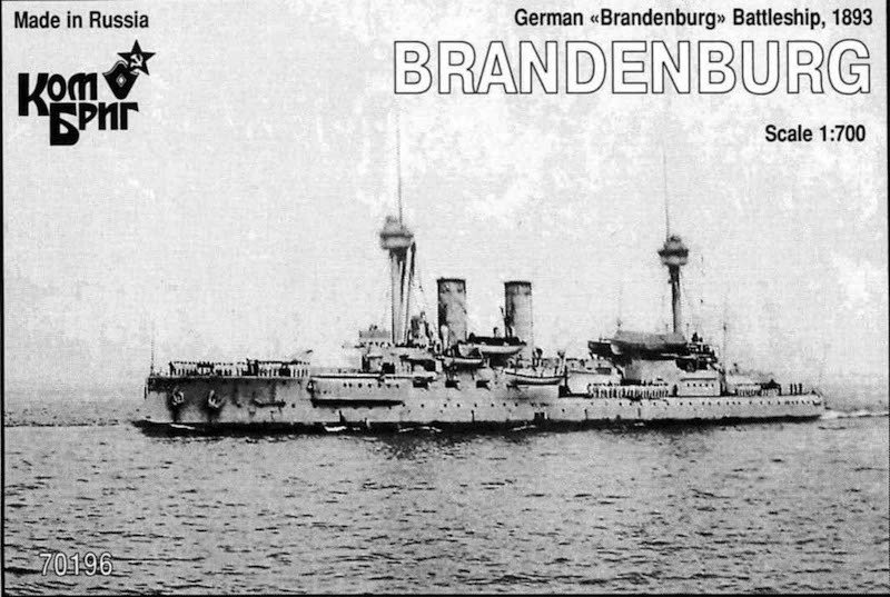 Combrig 1/700 Battleship SMS Brandenburg, 1893, resin kit #70196PE