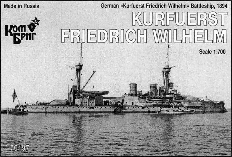 Combrig 1/700 Battleship SMS Kurfürst Friedrich Wilhelm, 1894, resin kit #70197PE