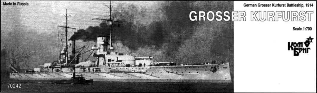 Combrig 1/700 Battleship SMS Großer Kurfürst, 1914, resin kit #70242PE