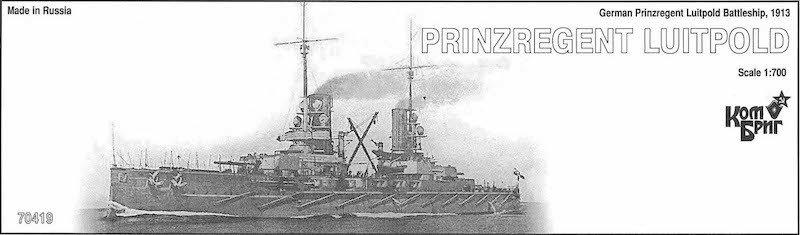 Combrig 1/700 Battleship SMS Prinzregent Luitpold, 1913, resin kit #70419PE