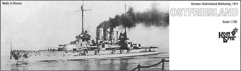 Combrig 1/700 Battleship SMS Ostfriesland, 1911, resin kit #70428PE