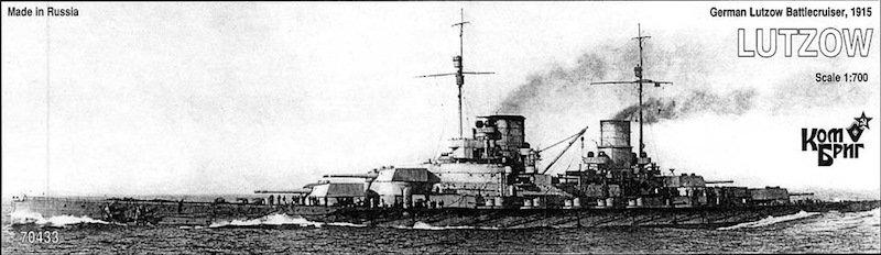 Combrig 1/700 Battlecruiser SMS Lutzow, 1915, resin kit #70433PE