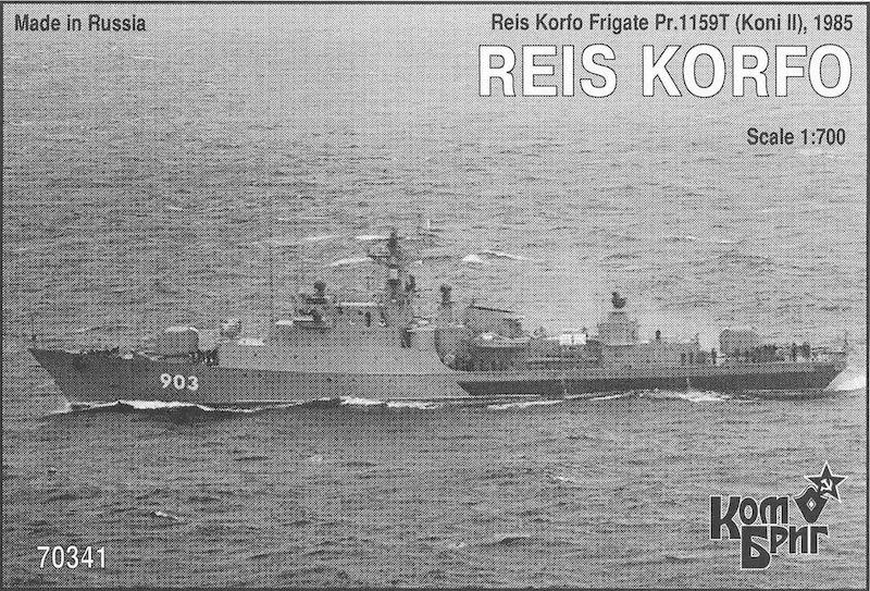 Combrig 1/700 Frigate Reis Korfo, Algeria, Project 1159T, 1985, resin kit #70341