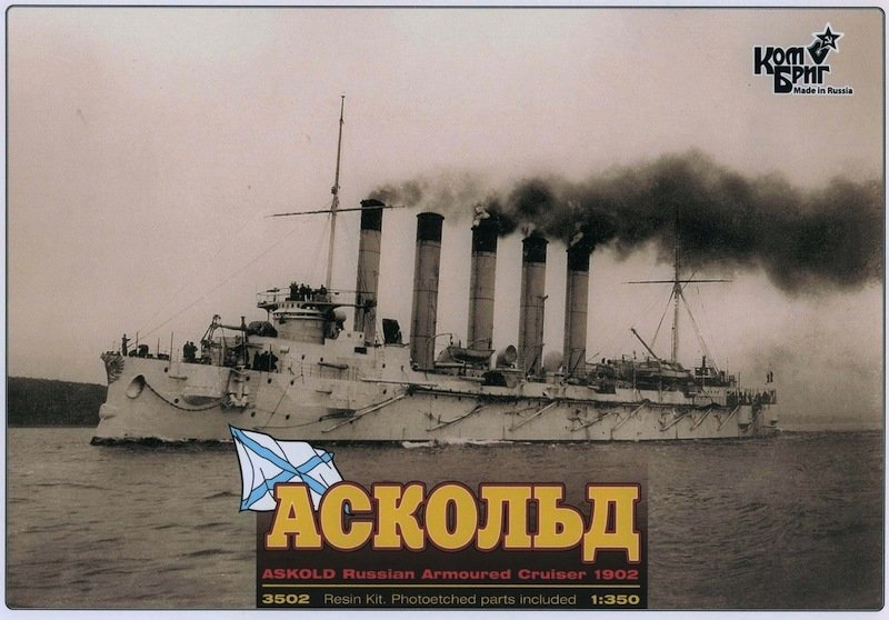 Combrig 1/350 Russian Protected Cruiser Askold, 1902, resin kit #3502WL/FH