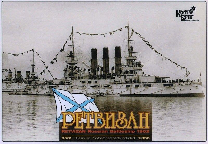 Combrig 1/350 Russian Battleship Retvizan, 1902, resin kit #3501WL/FH