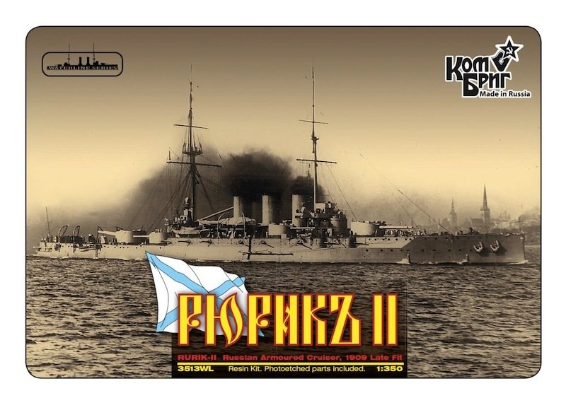 Combrig 1/350 Armored Cruiser Ryurik II, 1909, resin kit #3513WL