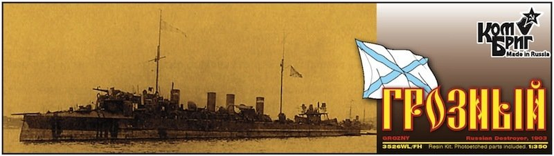 Combrig 1/350 Russian Destroyer Grozny, 1903, resin kit #3526WL/FH
