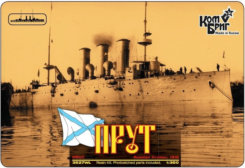 Combrig 1/350 Cruiser Prut, 1916, resin kit #3527WL