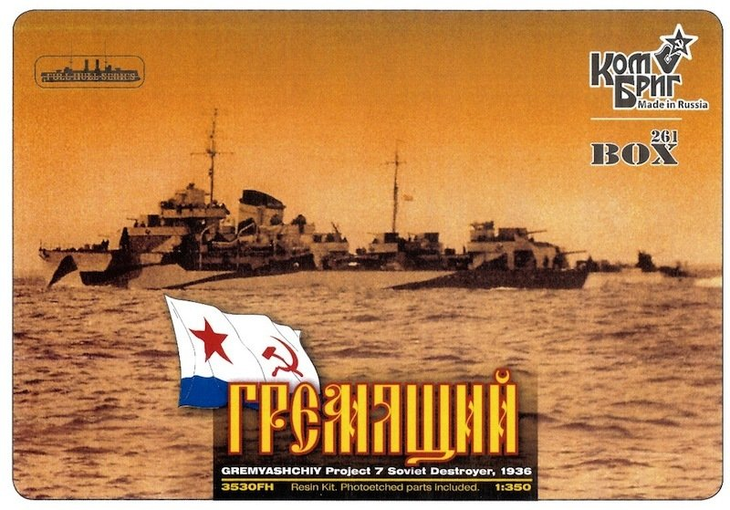 Combrig 1/350 Russian Destroyer Gremyashchiy, 1936, resin kit #3530FH