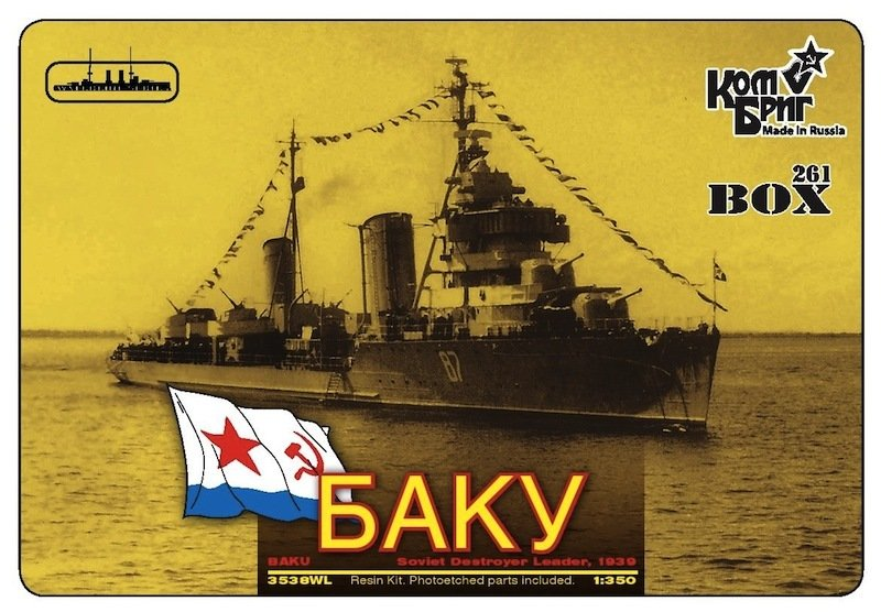 Combrig 1/350 Russian Destroyer Leader Baku, 1939, resin kit #3538FH