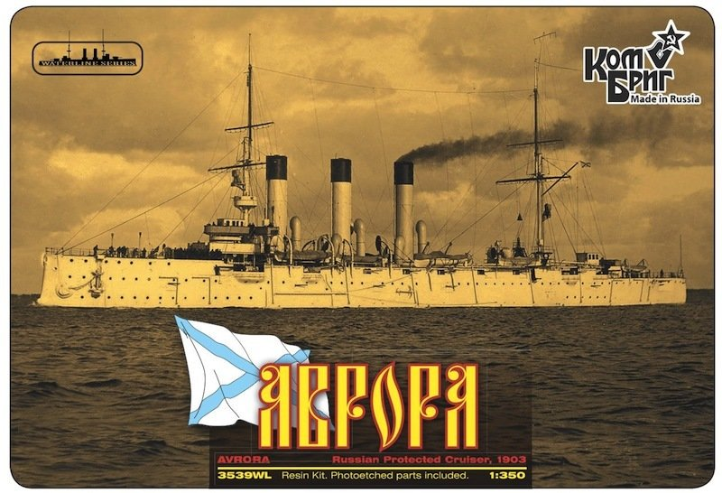 Combrig 1/350 Protected Cruiser Avrora, 1903, resin kit #3539FH