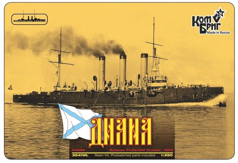 Combrig 1/350 Protected Cruiser Diana, 1902, resin kit #3541WL