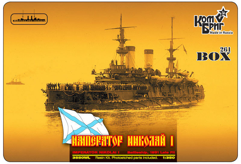 Combrig 1/350 Battleship Imperator Nikolai I, 1904, resin kit #3550WL