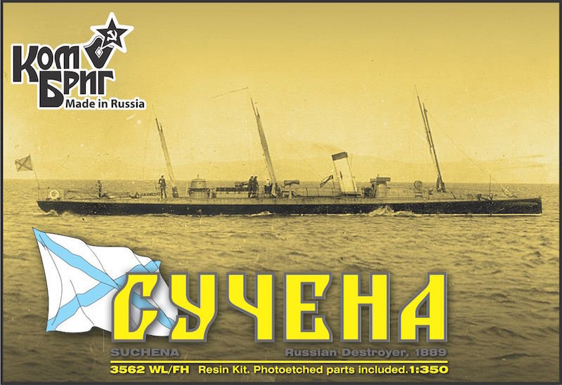 Combrig 1/350 Russian Torpedo Boat Suchena, 1889, resin kit #3562WL/FH