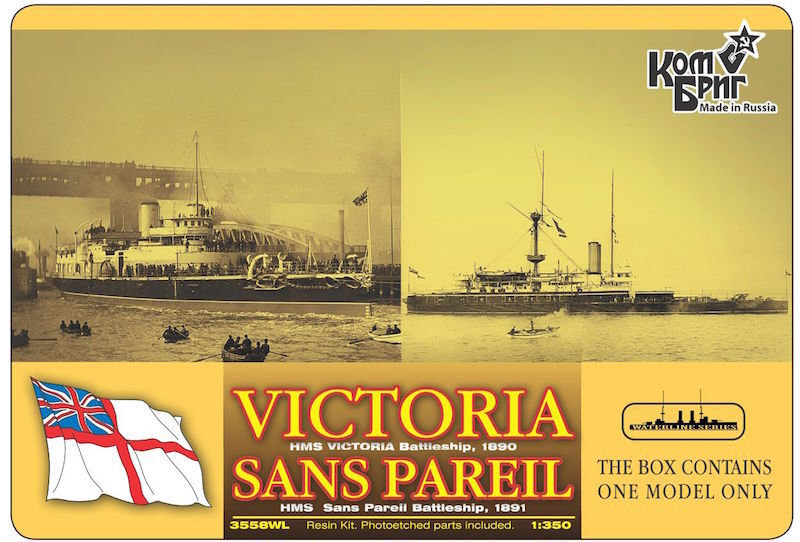 Combrig 1/350 Battleship HMS Victoria/Sans Pareil, 1890, resin kit #3558FH