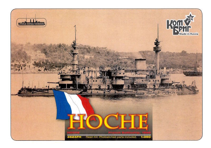 Combrig 1/350 Battleship Hoche, 1886, resin kit #3524WL