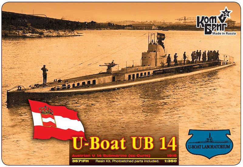 Combrig 1/350 Submarine UB 14, 1916, resin kit #3571FH