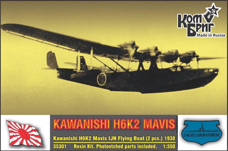 Combrig 1/350 Kawanishi H6K2 Mavis, resin kit #A35301
