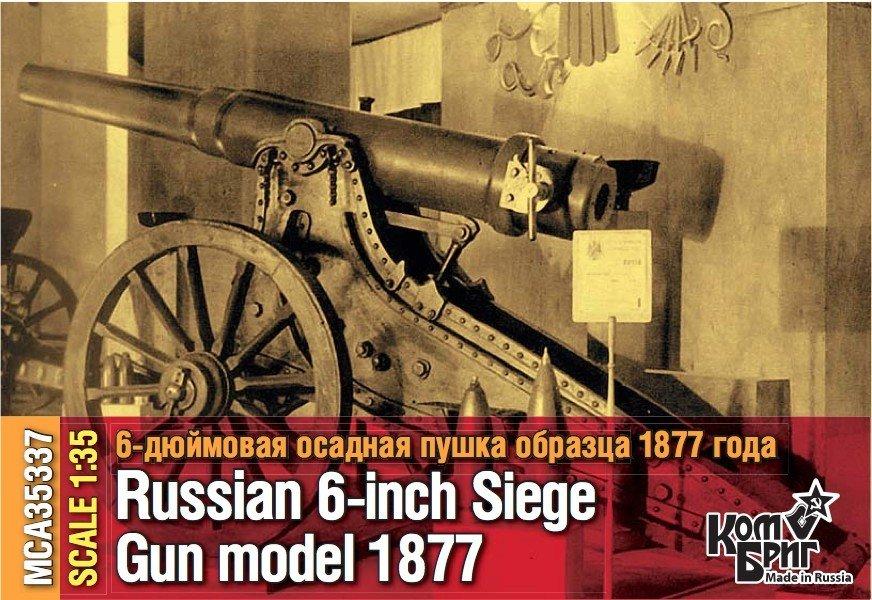 """Combrig 1/35 Russian 6"""" Siege Gun Model 1877, resin kit #MCA35337"""