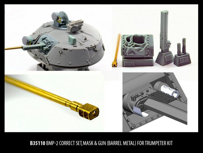 Miniarm 1/35 BMP-2 Correction set (mask & gun) for Trumpeter kit