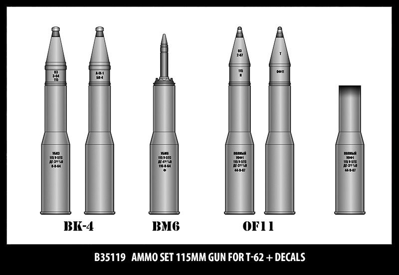 Miniarm 1/35 Ammo set 115mm gun for Т-62 + decals
