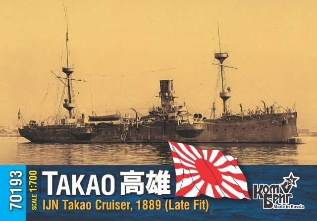 Combrig 1/700 Unprotected Cruiser IJN Takao, Japan, 1889 (Late Fit), resin kit #70193