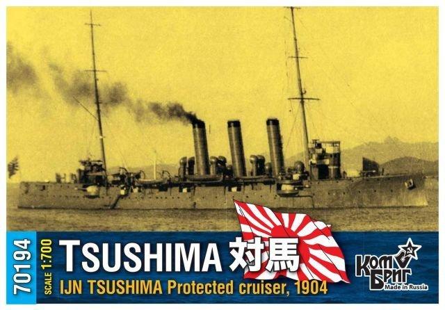Combrig 1/700 Protected Cruiser IJN Tsushima, Japan, 1904, resin kit #70194