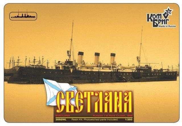 Combrig 1/350 Protected Cruiser Svetlana, 1898 resin kit #3592WL