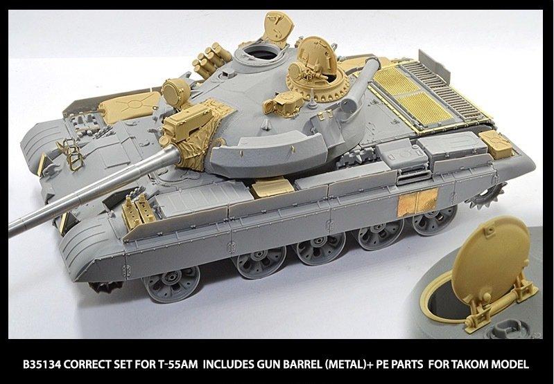 Miniarm 1/35 Correcting set for Т-55АМ Takom