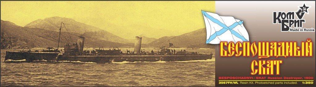 Combrig 1/350 Russian Destroyer Besposchadnyi, 1900 resin kit #3567