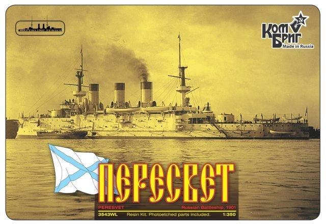 Combrig 1/350 Battleship Peresvet, 1901: fullhull resin kit #3543FH