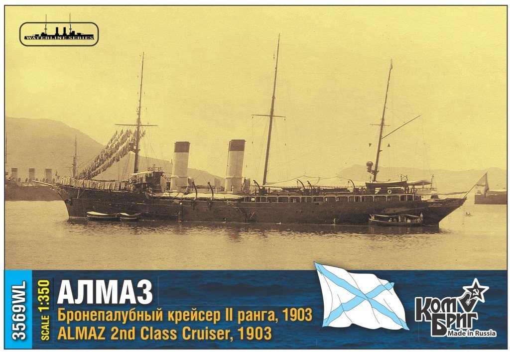 Combrig 1/350 2nd Class Cruiser Almaz, 1903, resin kit #3569FH