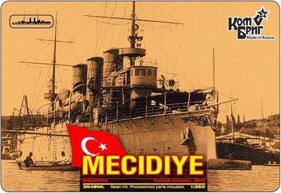 Combrig 1/350 Cruiser Mecidiye, 1903, resin kit #3548WL