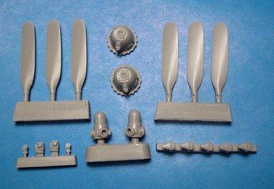 1/48 PV-1 Ventura Propellers & Crankcase Vector resin for Revell: VDS48055