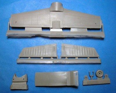 1/48 Dornier Do-17/215 Corrected Tailplanes Vector resin for ICM: VDS48082