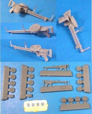 1/48 Lewis/Type 92 Japanese Machine Guns Vector resin: VDS48016