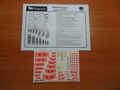 1/350 Japan NAVY Decal Begemot