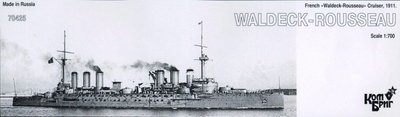 Combrig 1/700 Armored Cruiser Waldeck-Rousseau, 1911 resin kit #70425PE